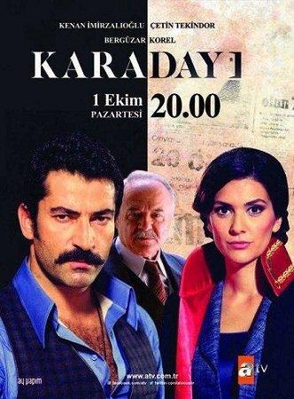 кара дай сматреть турецский сериал