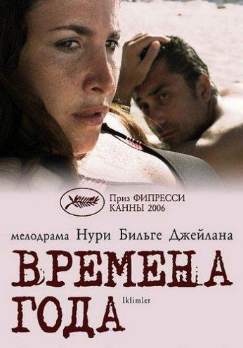 Смотреть фильм чернобыль 2014 зона отчуждения 9 серия