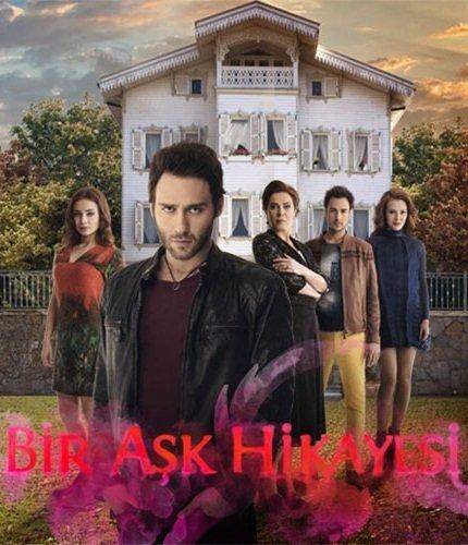 2013 сериал смотреть онлайн все серии:
