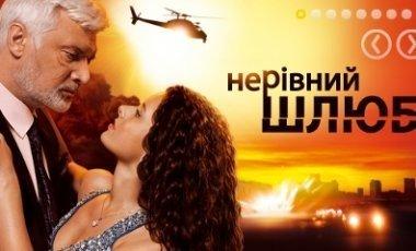 «Великолепный Век Смотреть Онлайн 114 Серия Онлайн» / 1998