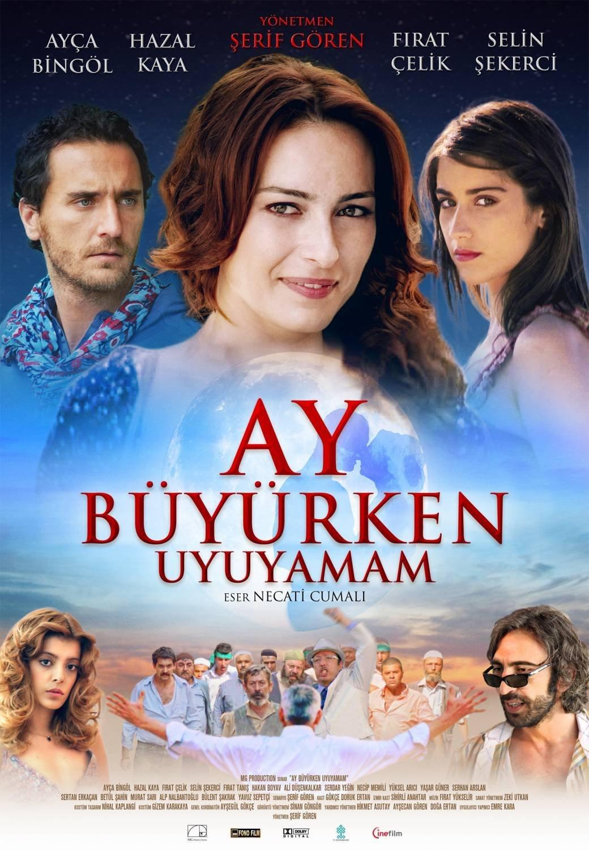 турецкие фильмы онлайн на русском языке
