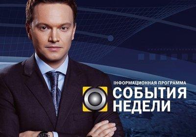Новости рбк россии сегодня онлайн