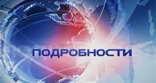 Новости it безопасности 2016