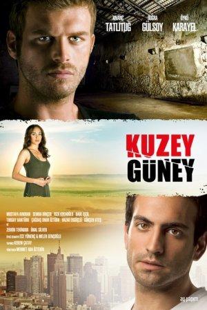 Кузей Гюней 1, 2 сезон / Kuzey Güney Все серии смотреть онлайн на русском языке (Турция, 2013)