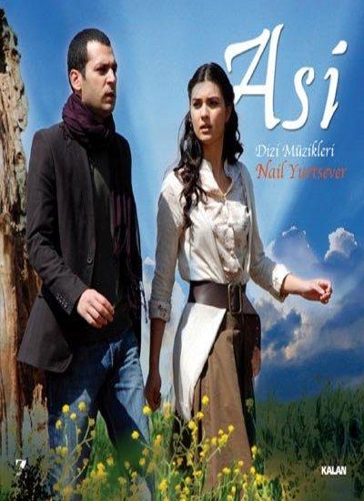 смотреть турецкий телесериал аси все серии подряд