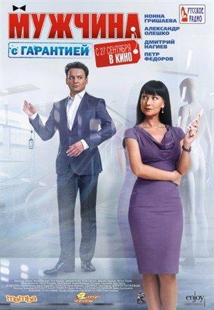 (2012) смотреть онлайн hd: