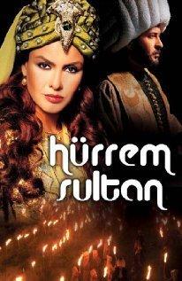 «Турецкий Сериал Доверие Смотреть На Русском Языке» — 2015