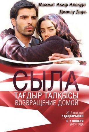 смотреть онлайн гей фильм с русским переводом