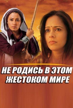 Сериал вторая свадьба на русском языке