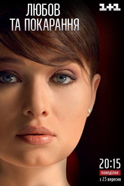 Лучшие Турецкие сериалы на русском языке смотреть онлайн бесплатно