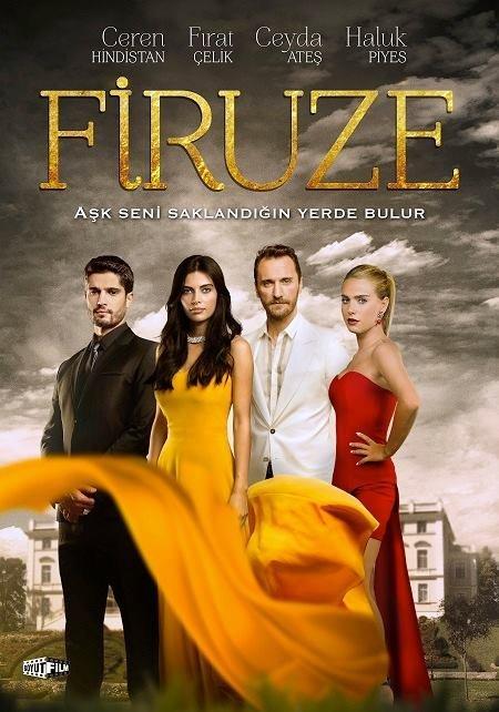 «Молчание Безмолвие Турецкий Сериал На Русском Языке» — 2013