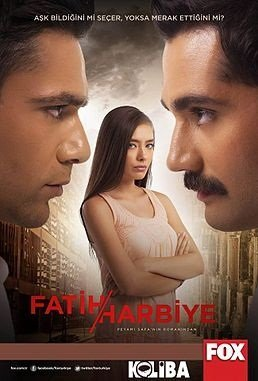 სტამბულის ორი სახე / თურქული სერიალი / Два лица Стамбула / Fatih Harbiye