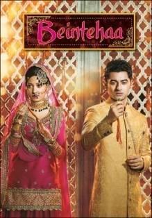 Бесконечно люблю Все серии (Индия 2014) смотреть онлайн индийский сериал на русском языке