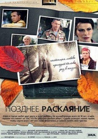 Домашней видео русских смотреть онлайн