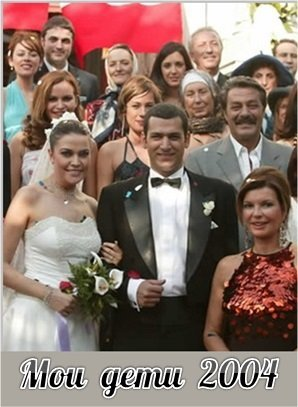 Ураган турецкий сериал смотреть онлайн мурат йылдырым фото 608-952