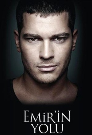 Путь Эмира / Emirin Yolu Все серии (2011) смотреть онлайн турецкий сериал на русском языке