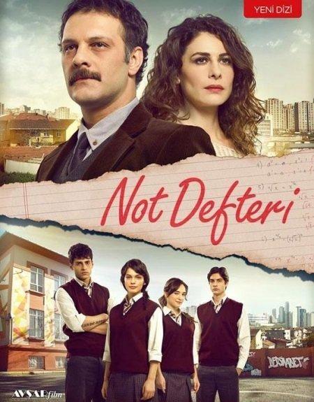 турецкий эротический фильмый про школьников смотреть онлайн бесплатно