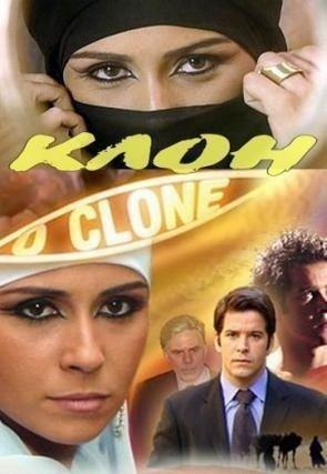 Clone сериал смотреть на телефоне