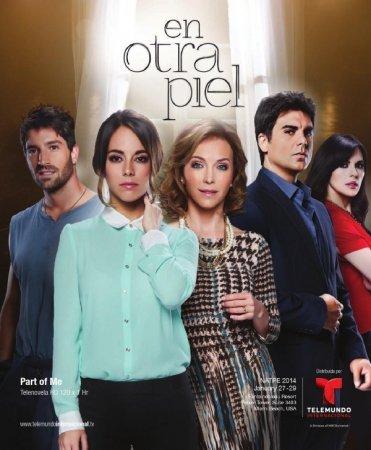 В чужой коже / В чужом теле / En Otra Piel Все серии (2014) смотреть онлайн латиноамериканский сериал на русском языке