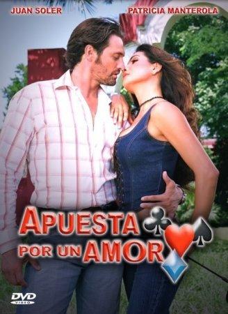 Ставка на любовь / Apuesta por un amor Все серии (Мексика, 2004) смотреть онлайн на русском языке