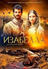Турецкие и индийские сериалы на русском языке смотреть ...