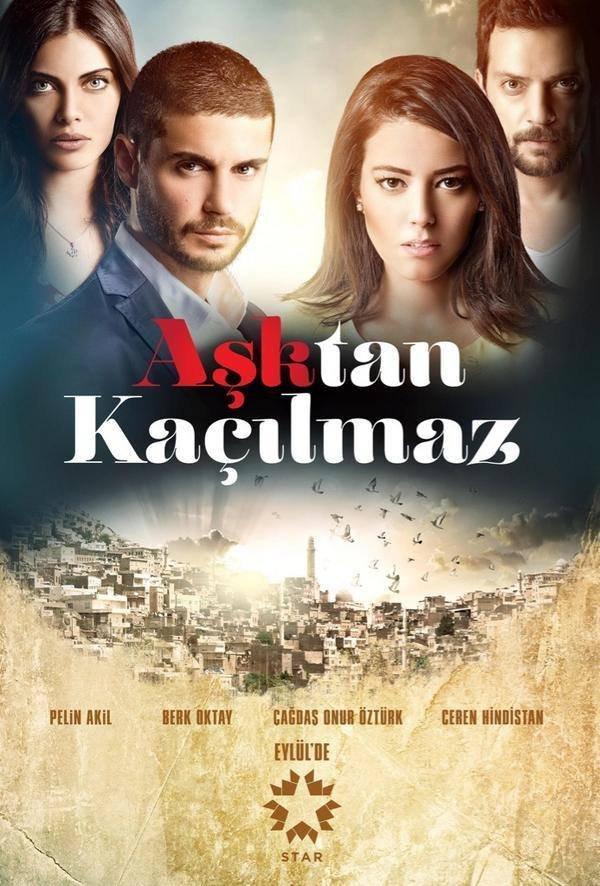 фильмы турецкие на русском языке смотреть онлайн