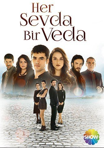 Каждая любовь разлука турецкий сериал русская озвучка