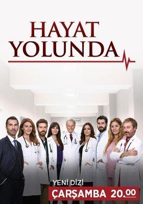�� ��������� ���� / Hayat Yolunda ��� ����� (2014) �������� ������ �������� ������ �� ������� �����