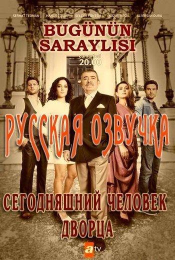 Все серии русская озвучка смотреть