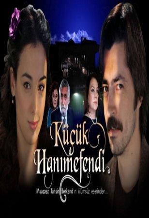 турецкие сериал на русском языке сельская госпожа