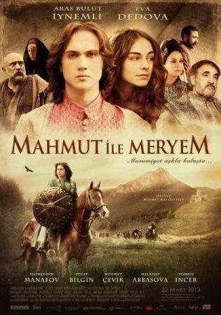 Махмут и Мерием / Mahmut ile Meryem (2013) смотреть онлайн турецкий фильм на русском языке