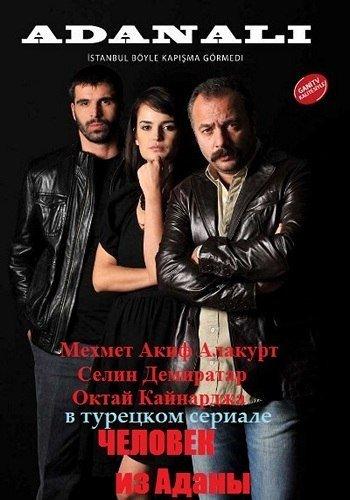 сериалы и фильмы на русском языке онлайн бесплатно