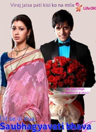 Благословение данное от сердца Все серии (2014) смотреть онлайн индийский сериал на русском языке