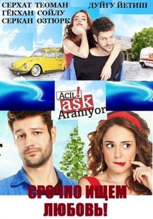 серебро смотреть турецкий сериал на русском языке