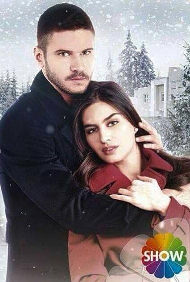 Смотреть турецкие сериалы на русском языке никогда не откажусь 13 серия