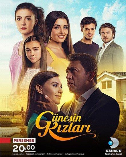 дочери гюнеш Gunesin Kizlari все серии 2015 смотреть