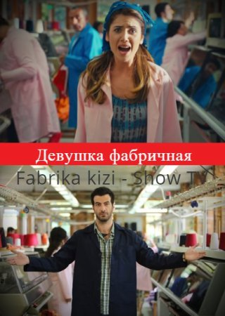 Сериалы на русском онлайн 1433363026_jm7dy9t