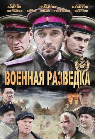 Смотреть фильм онлайн гетеры майора соколова все серии 2 сезон