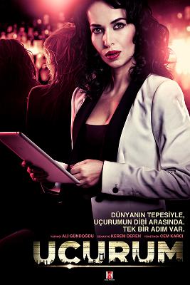 турецкий фильм учурум