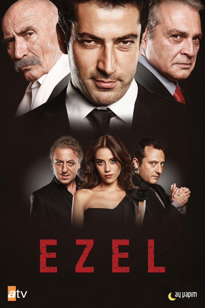 Туретски кино эзель казак язык