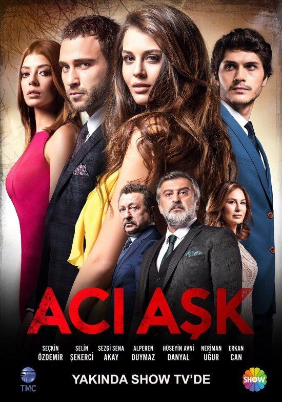 Турецкий фильм все серии с русской озвучкой