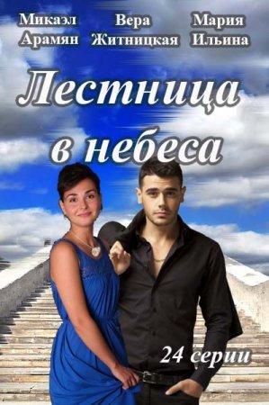 смотреть индийский сериал клятва серии на русском