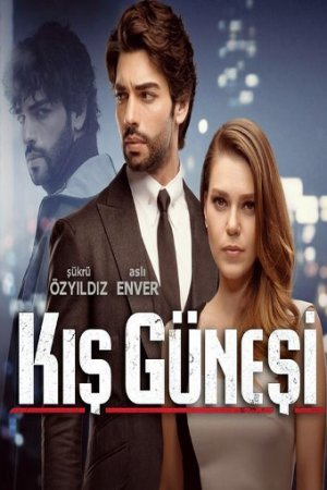 «Высшее Общество Турецкий Сериал Смотреть Онлайн 2016» — 2006