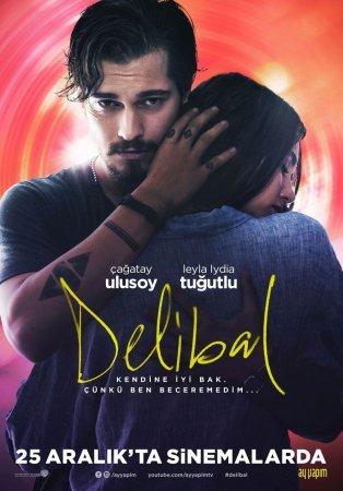 1 серия Дикий мед / Delibal