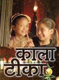 смотреть фильмы индийский султан
