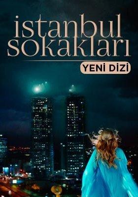 Горькая любовь ( Турция) все серии на русском языке Смотрите у нас