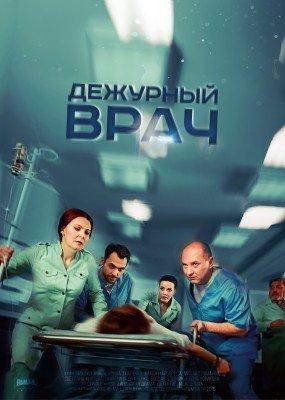 новые сериалы украинские скачать торрент - фото 4