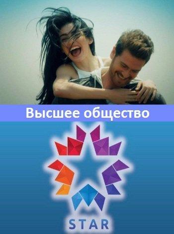 Фильм для взрослых на русском языке фото 456-893