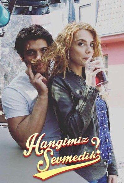 ни за что не откажусь турецкий сериал