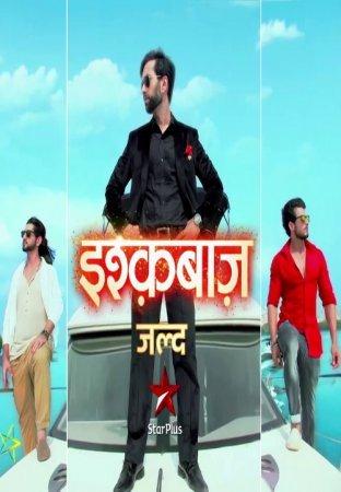 Флирт / Ishqbaaz Все серии (2016) смотреть онлайн индийский сериал на русском языке